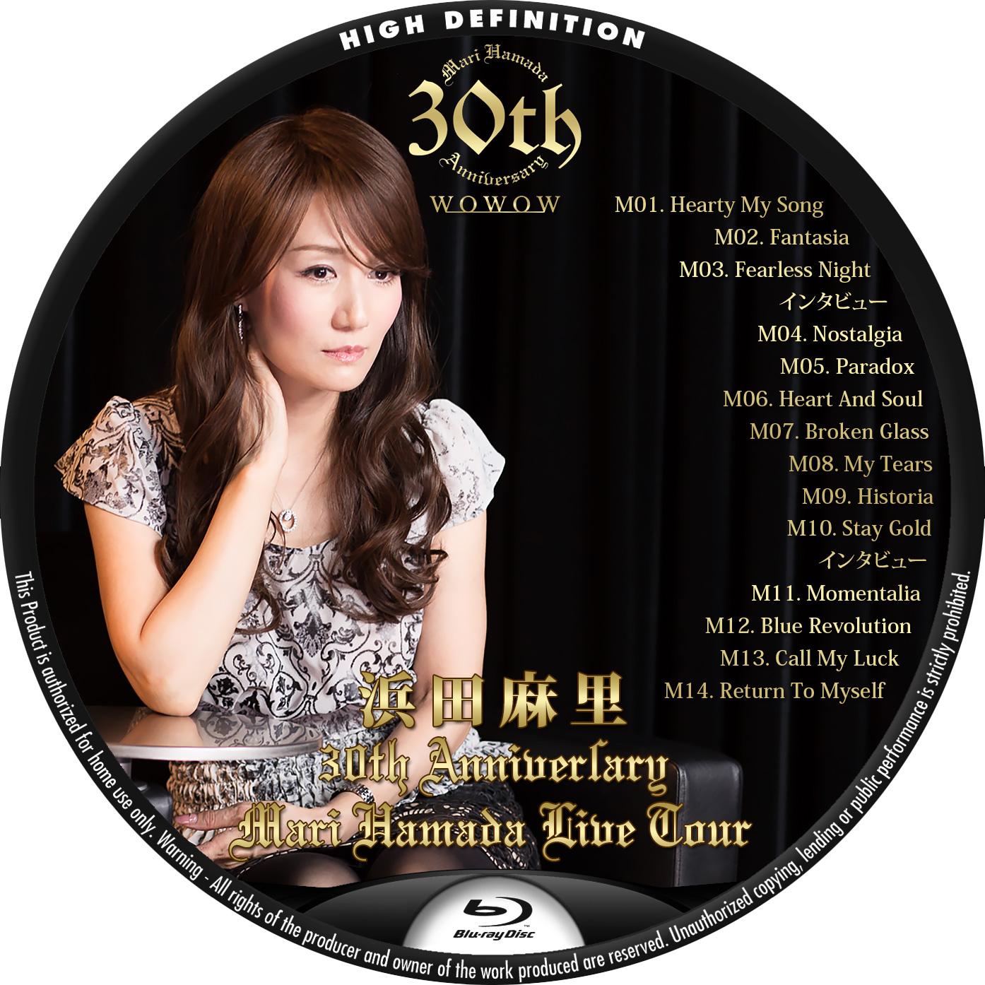 浜田麻里 Anniversary Live BDラベル Blu-ray