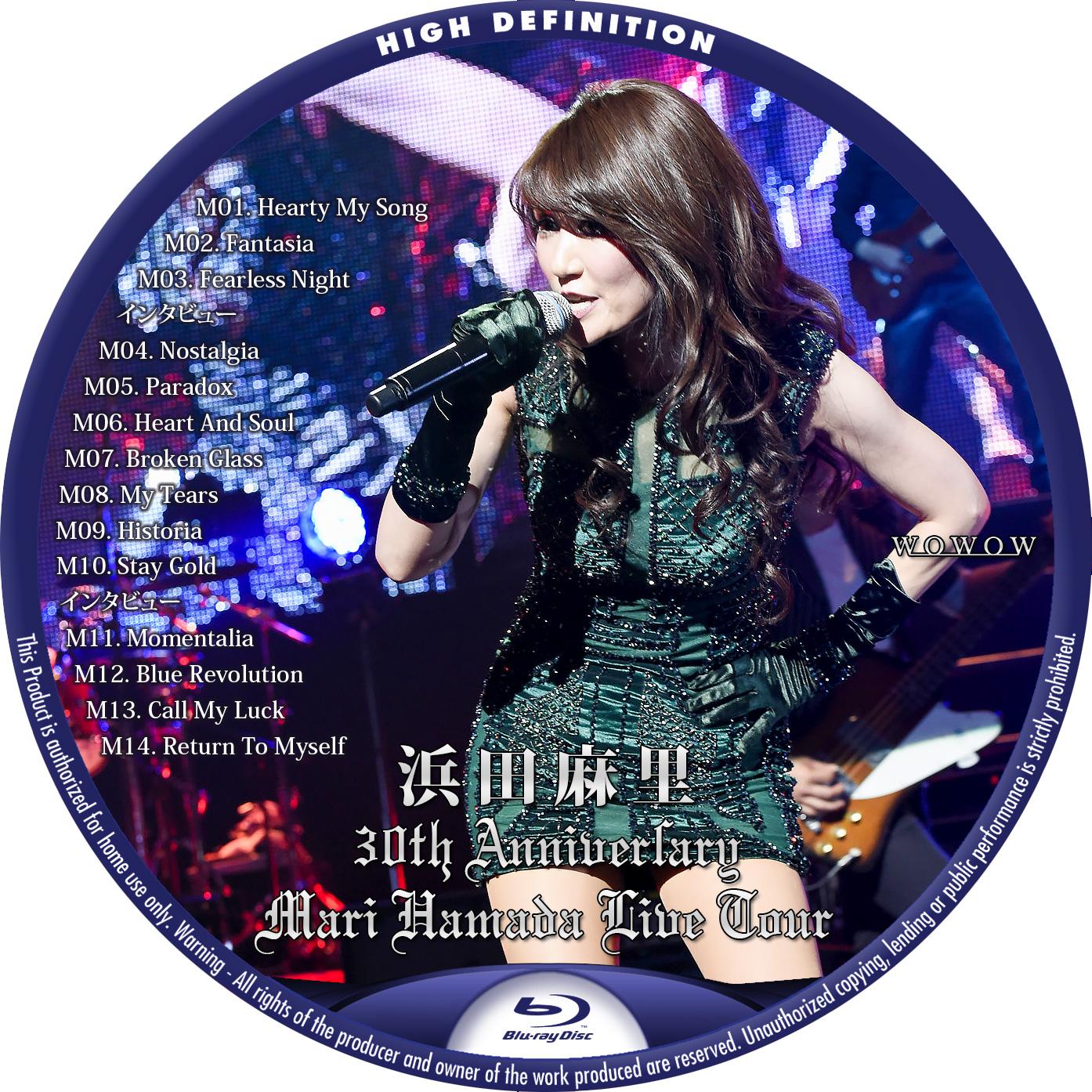 浜田麻里 30th BDラベル Blu-ray