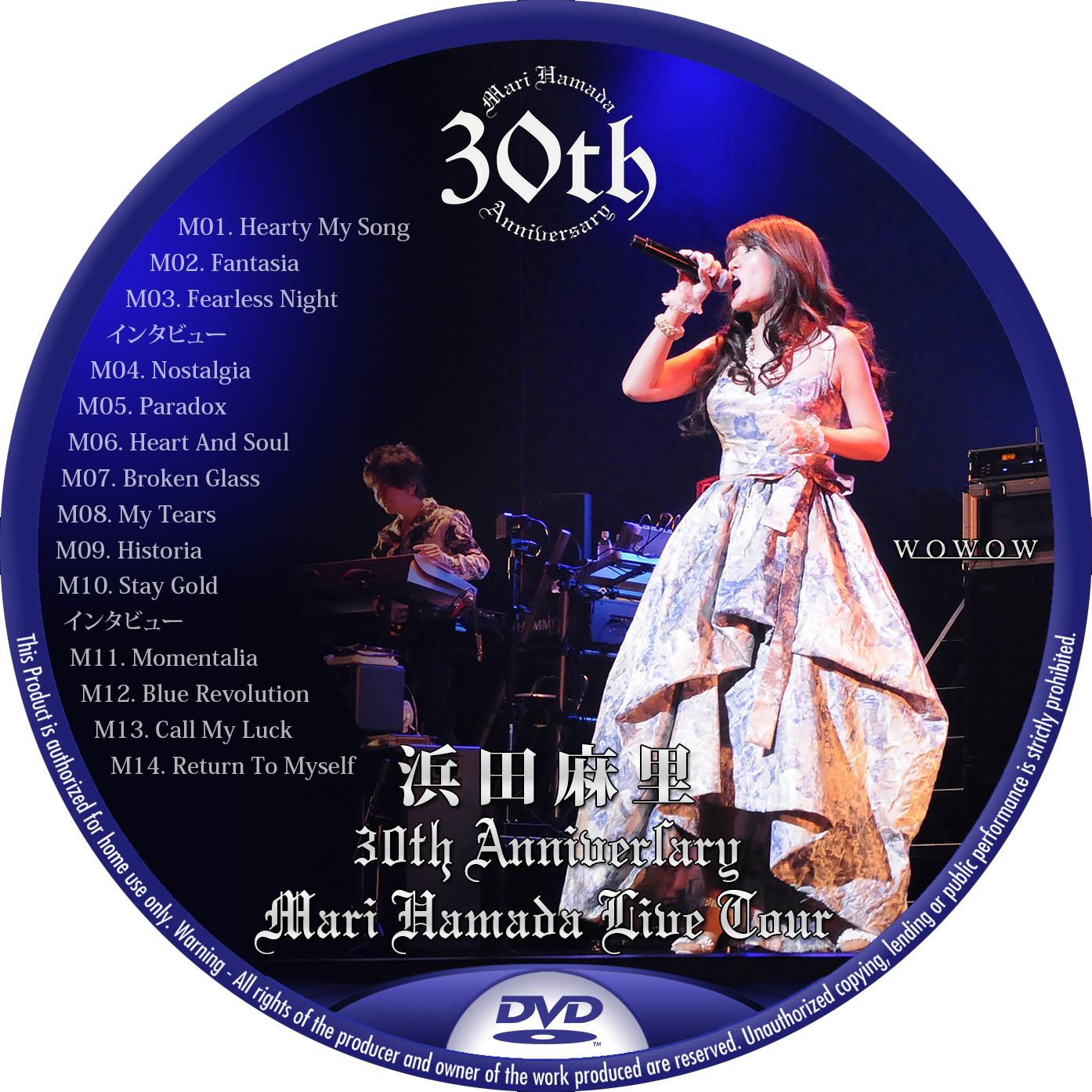 浜田麻里 WOWOW DVDラベル