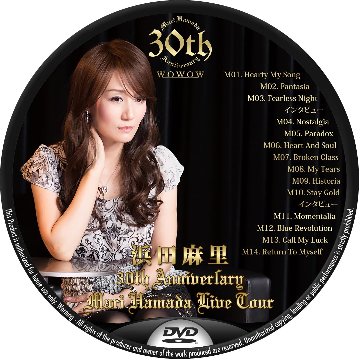 浜田麻里 Anniversary Live DVDラベル