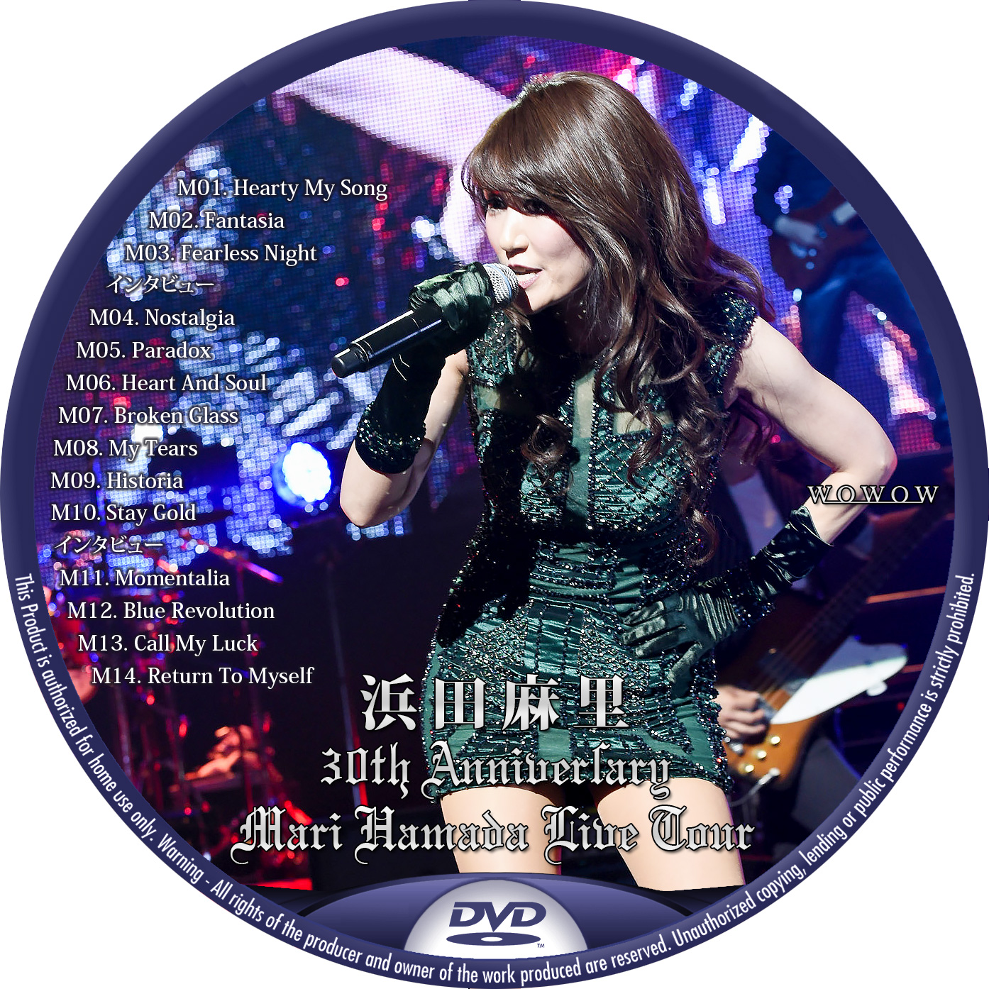 浜田麻里 30th DVDラベル