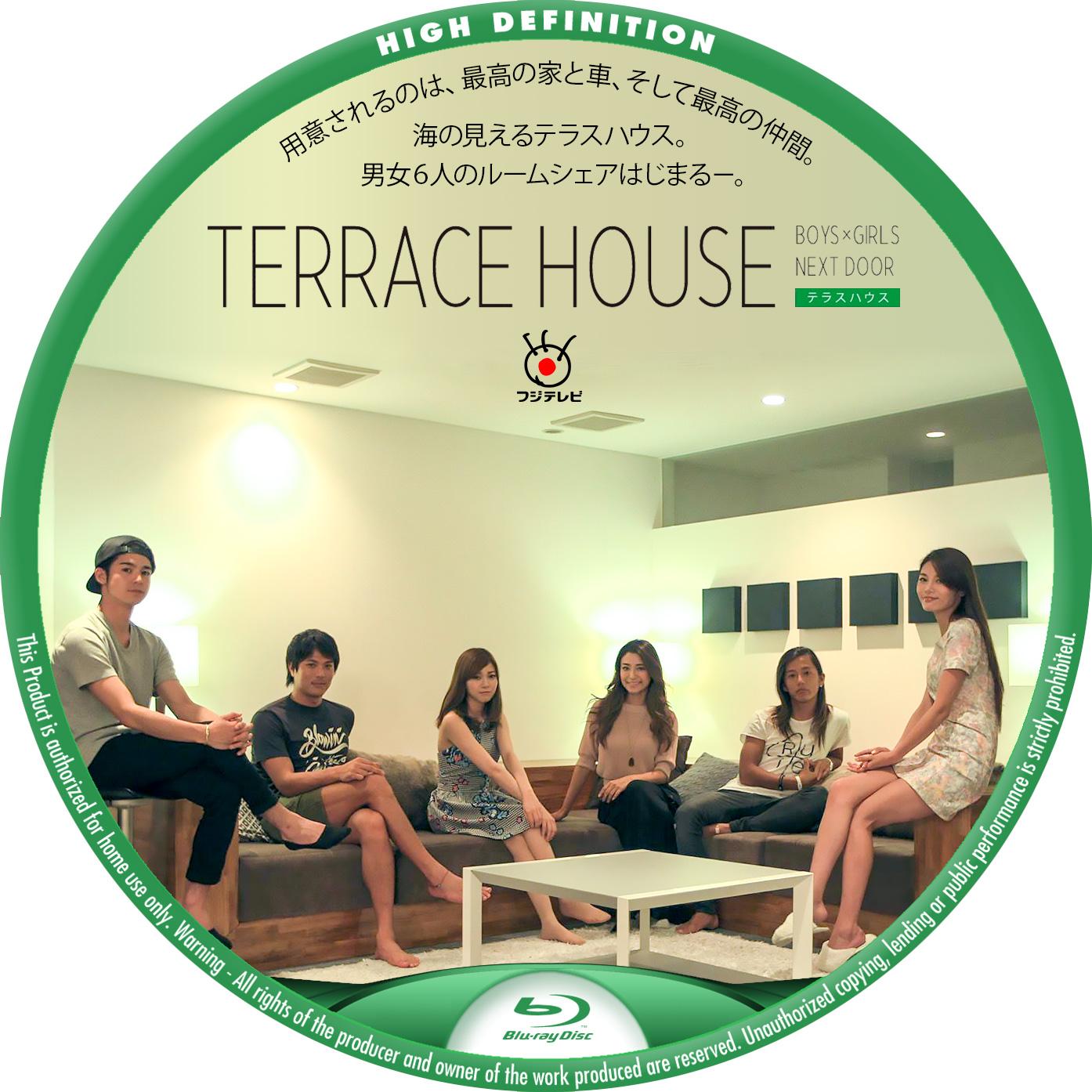 テラスハウス BDラベル Blu-ray