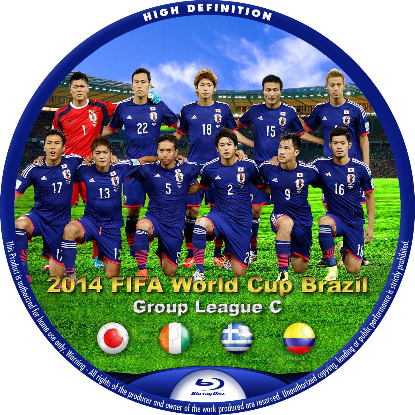 ワールドカップ 2014 ブラジル 日本代表 グループC BDラベル Blu-ray