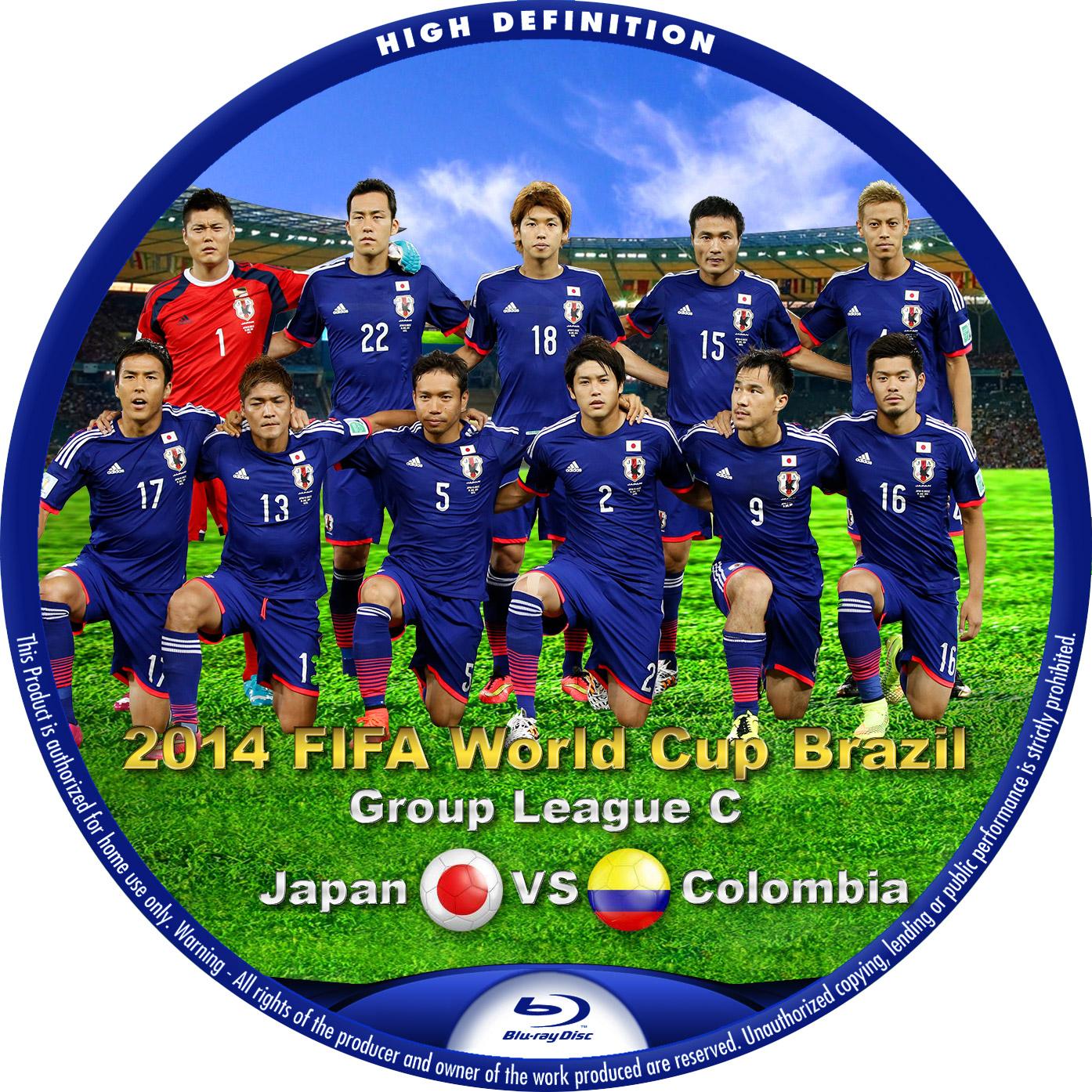 W杯 2014 ブラジル 日本代表 コロンビア BDラベル Blu-ray