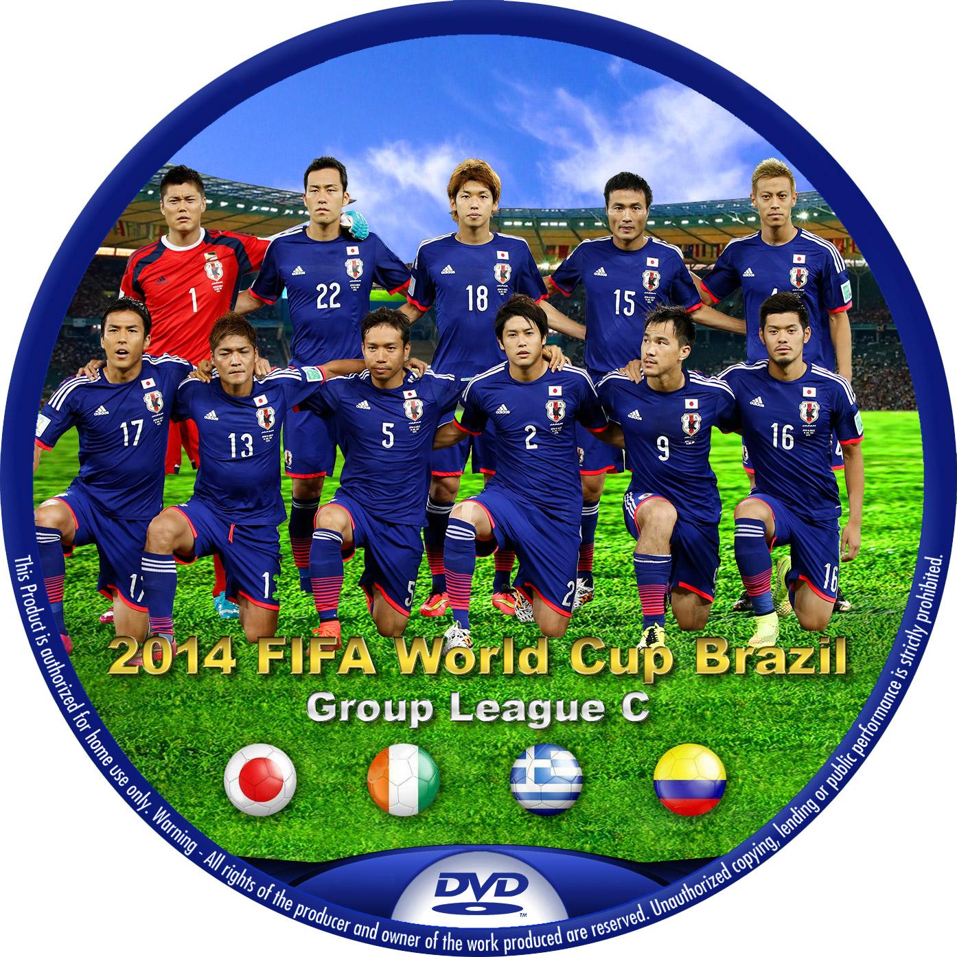 ワールドカップ 2014 ブラジル 日本代表 グループC DVDラベル