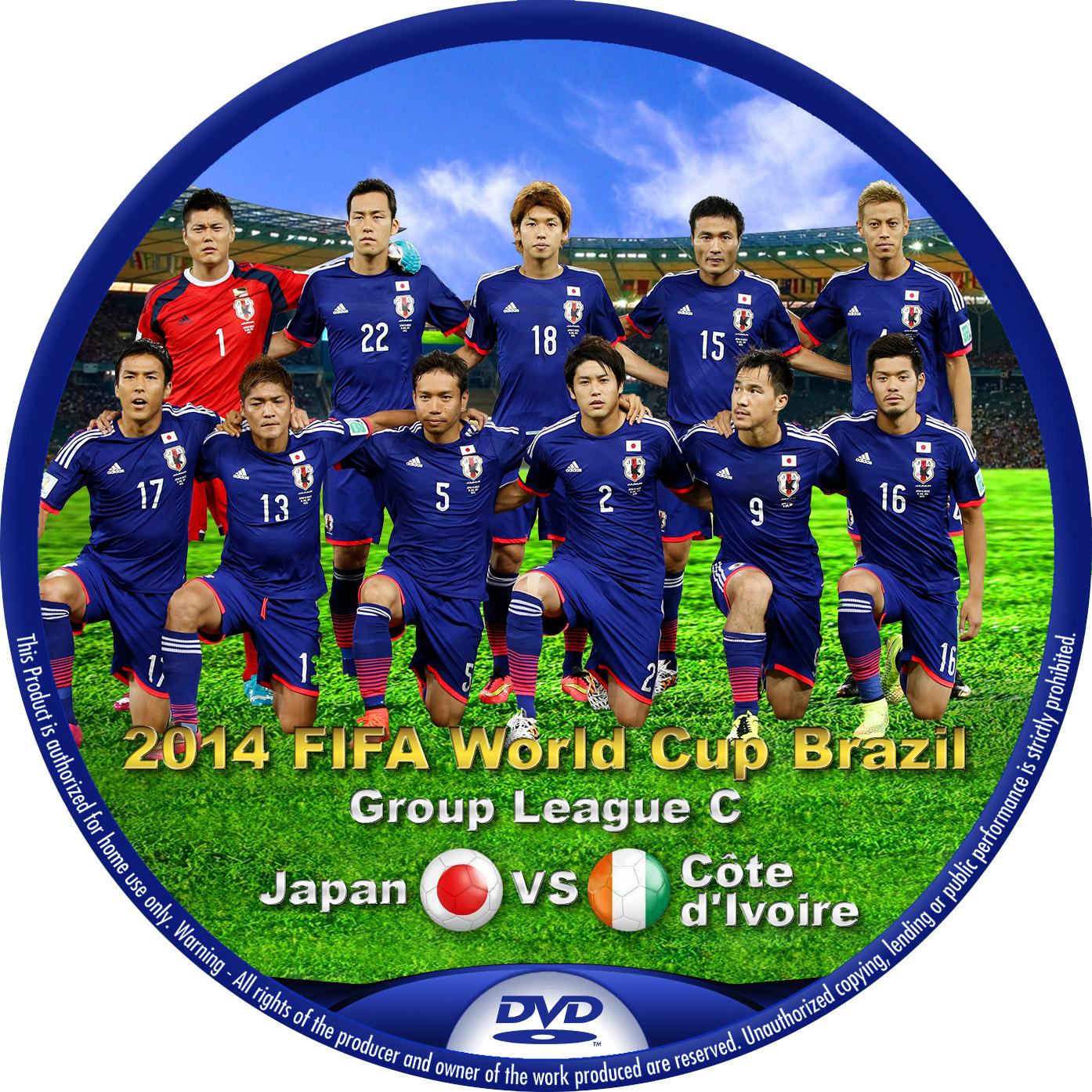 W杯 2014 ブラジル 日本代表 コートジボワール DVDラベル