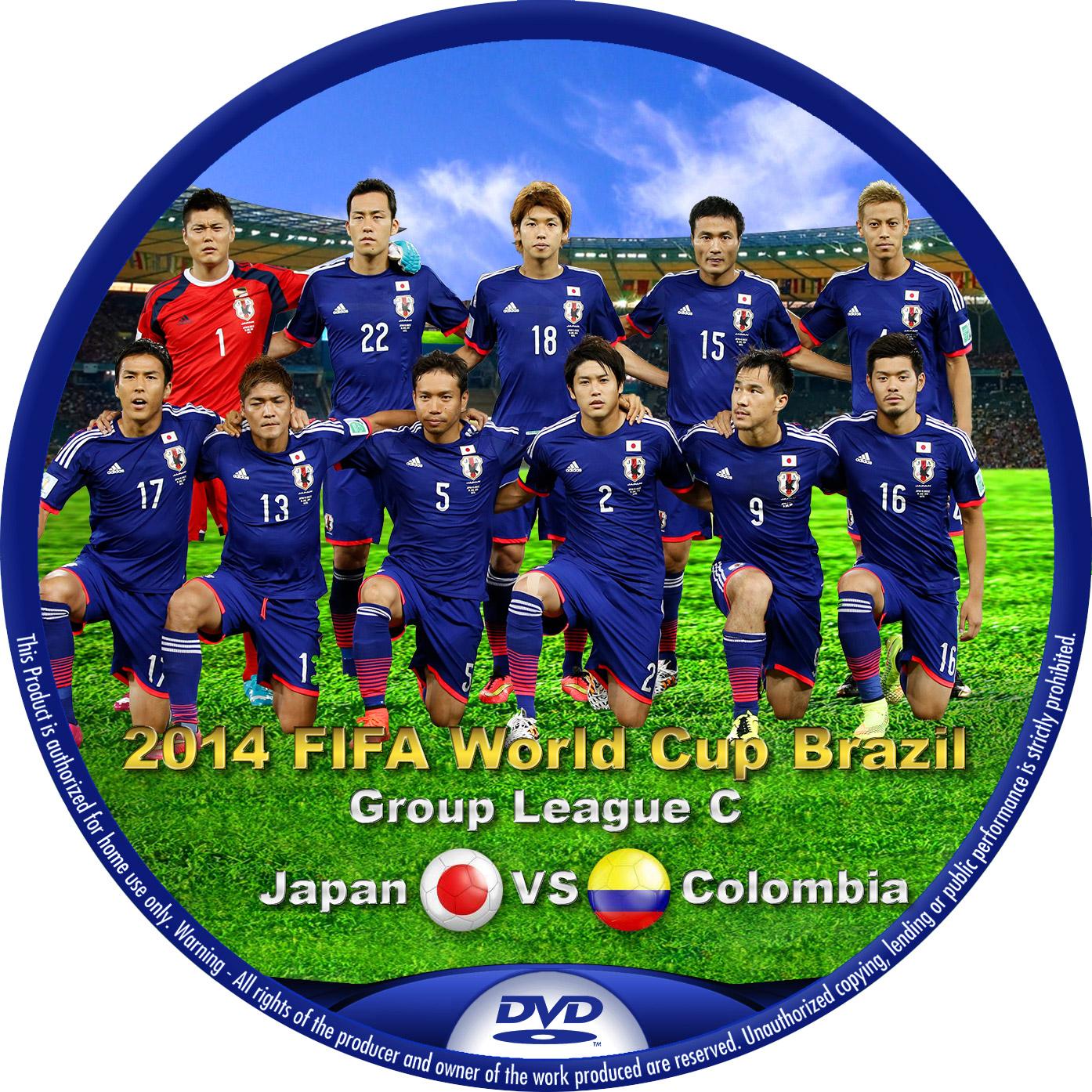 W杯 2014 ブラジル 日本代表 コロンビア DVDラベル