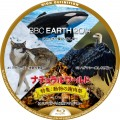 BBC EARTH 2014 WOWOW 動物の謝肉祭 BDラベル