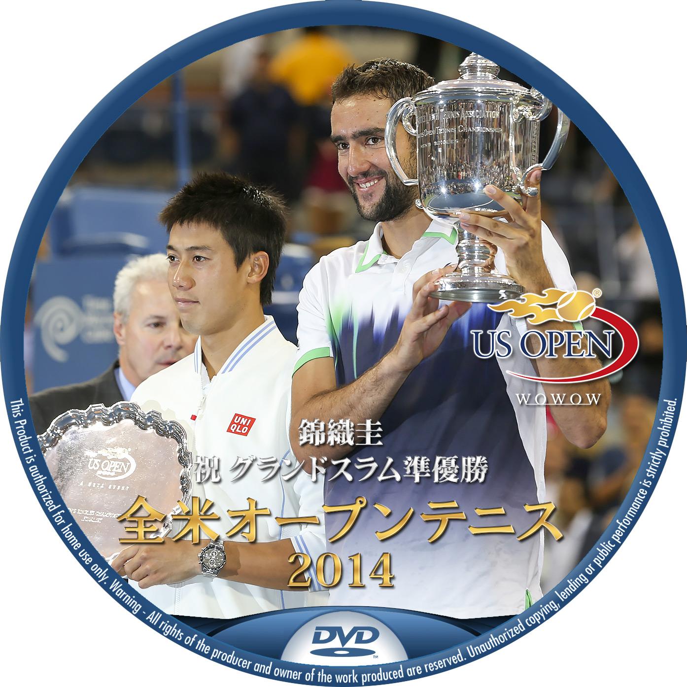 全米オープン 2014 錦織圭 DVDラベル