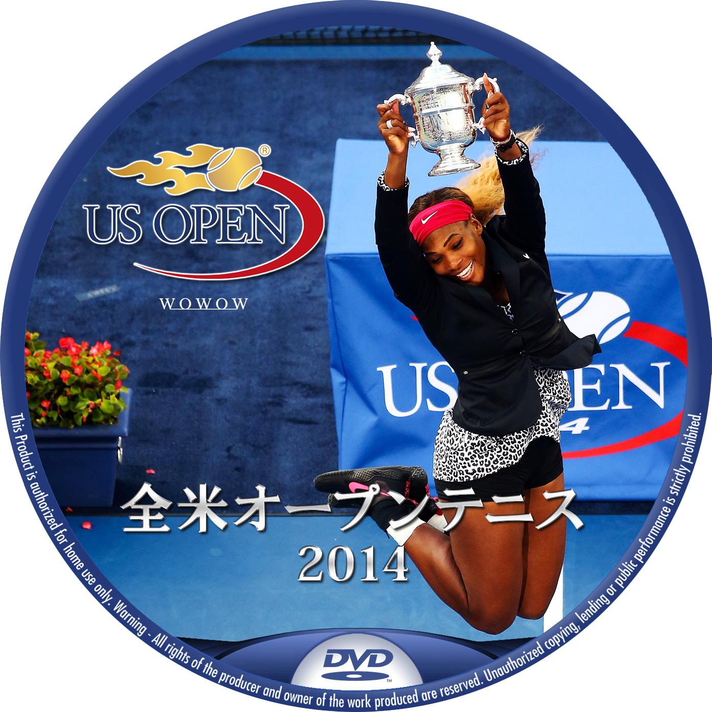 全米オープン 2014 セレナ BDラベル