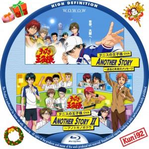 保護中: テニスの王子様 OVA ANOTHER STORY