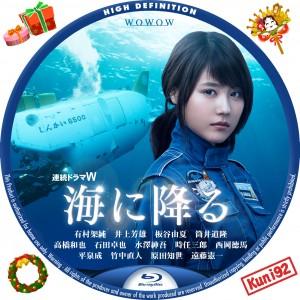 保護中: 海に降る