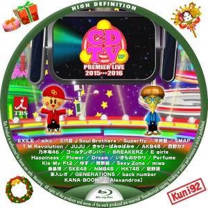 保護中: CDTVスペシャル!年越しプレミアライブ2015⇒2016