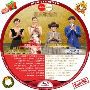 保護中: 第66回 NHK紅白歌合戦