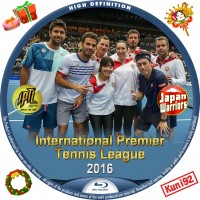 保護中: インターナショナル・プレミア・テニスリーグ IPTL 2016