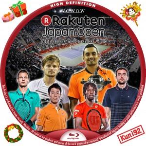 保護中: 楽天ジャパンオープン 2016