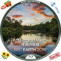 保護中: BBC Earth 2019 グレートリバー ~生命の旅路~