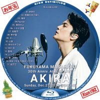 "<span class=""title"">保護中: 福山雅治 30th Anniv. ALBUM LIVE AKIRA</span>"